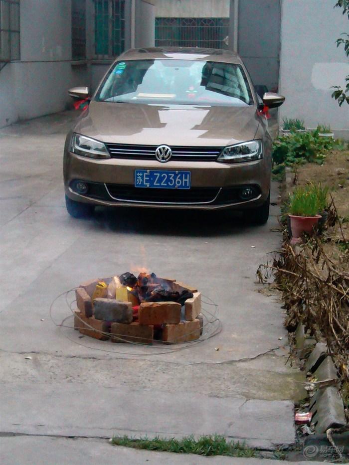 版主看此,金腾1.4T自豪提车作业,求认证!给我射个精啊!