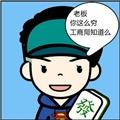 中国蓝09
