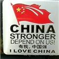 少年强ze中国强