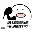 ycuser10585994