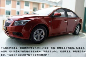 新生代性能中级车 科鲁兹车模评测