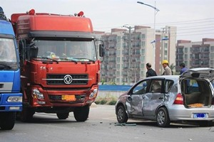 遵守道路行驶规则 避免车祸发生