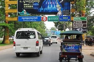 环行越南柬埔寨