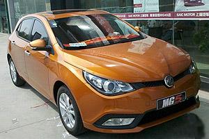 西宁第一辆橙色MG5提车