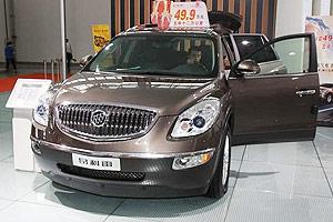2012沈阳国际汽车工业博览会