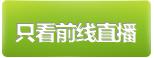 【上市直播】奥迪改款Q5上市暨奥迪A3、S3全球首发